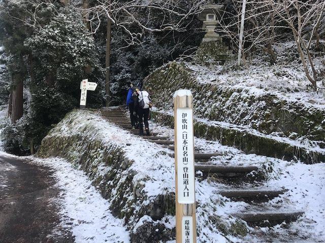 伊吹山 冬 雪山登山 上野登山口