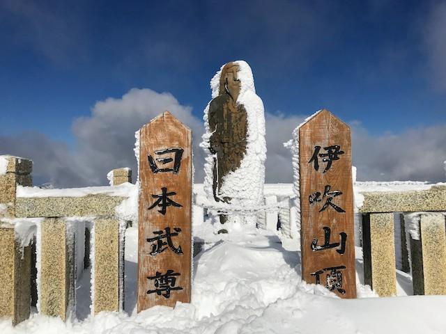 伊吹山 冬 雪山登山 ヤマトタケルノミコト像
