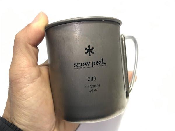スノーピーク チタンシングルマグ300
