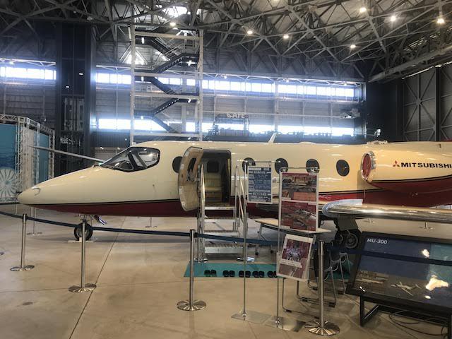 三菱重工業 MU-300
