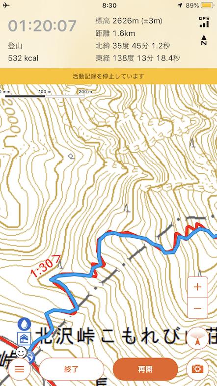 YAMAP GPSアプリ 圏外・機内モード時