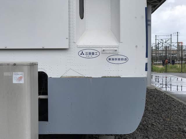 新幹線955形電車