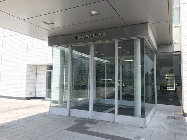 中部国際空港 CIQ庁舎