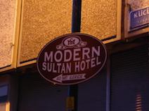 モダンスルタンホテル