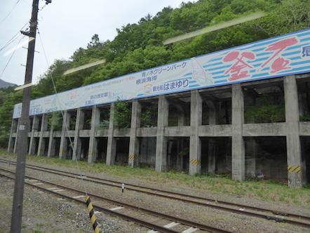 JR陸中大橋