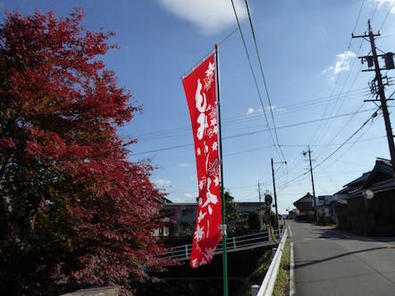 表登山道(大貝戸道)