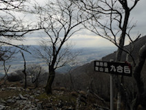 藤原岳 9合目