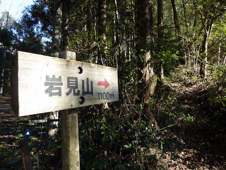 名古屋大学地震観測所