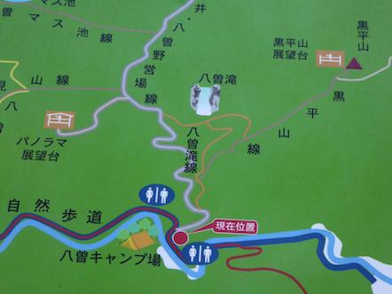 八曽キャンプ場 分岐 地図