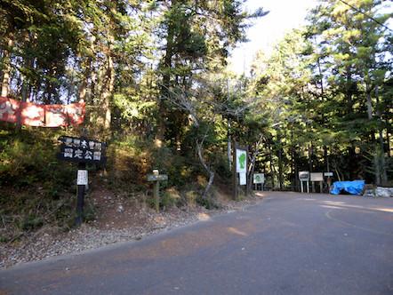 八曽モミの木キャンプ場
