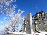 冬の高見山に登山!樹氷・霧氷の美しい冬の高見山は雪山初心者にも大人気の山でした!
