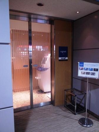 仙台空港 Signet ラウンジ
