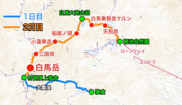 猿倉〜白馬岳〜小蓮華山〜白馬大池〜栂池自然園 縦走登山地図