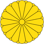 Imperial_Seal_of_Japan_svg