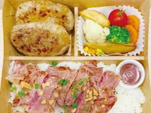 牛ステーキ&ハンバーグ「Wコンボ弁当」 1800円