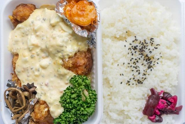 チキン南蛮弁当|食彩源ちゃん