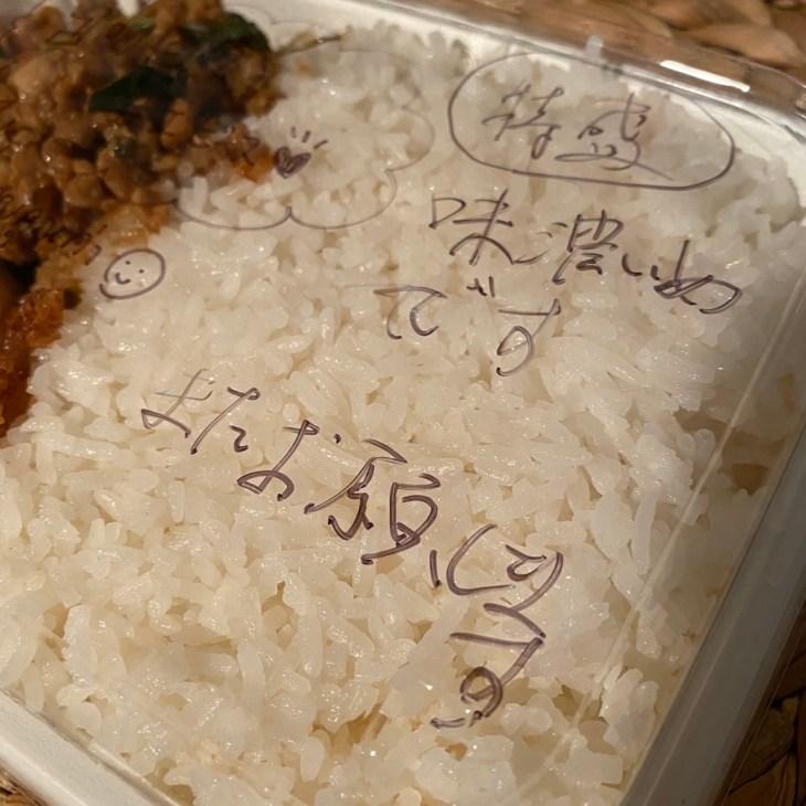 タイ料理コンロウの料理