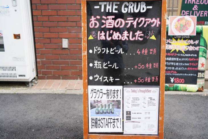 beer republic THE GRUB_看板