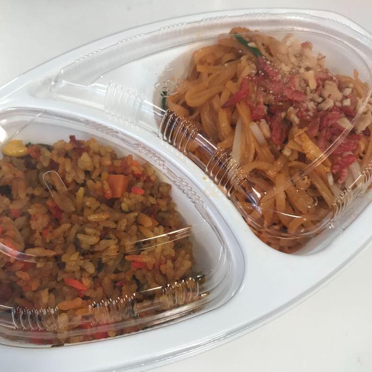 LotusGarden_lunchbox