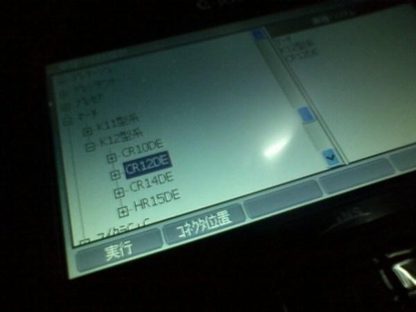 CA3E0851.jpg