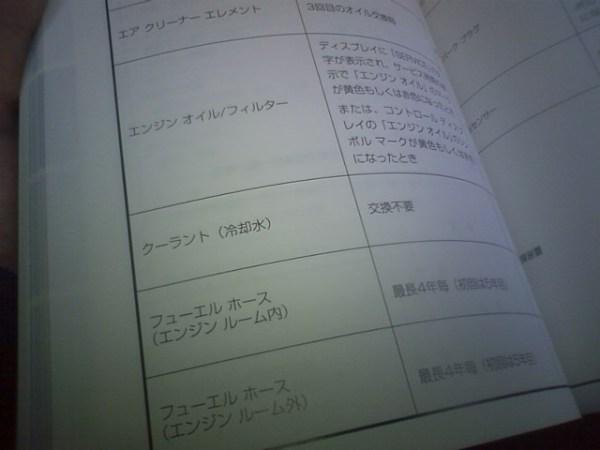 PAP_0119.jpg