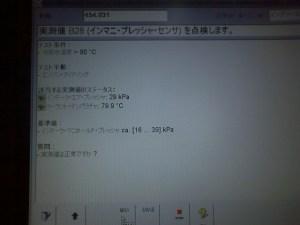 PAP_0911.jpg