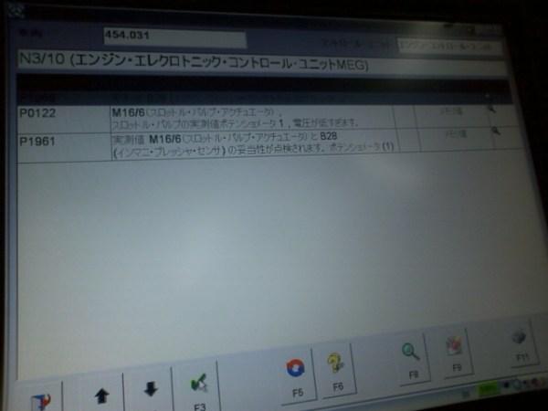 PAP_0917.jpg