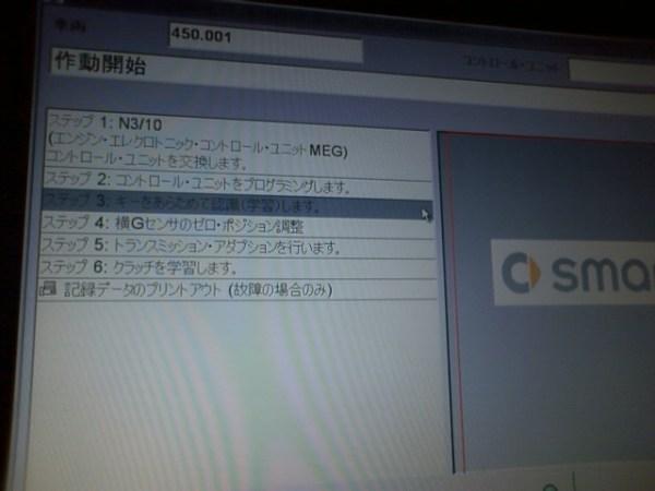 PAP_0959.jpg