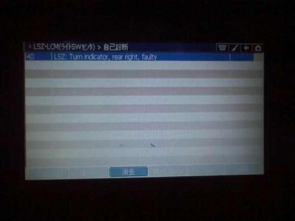 PAP_1006.jpg