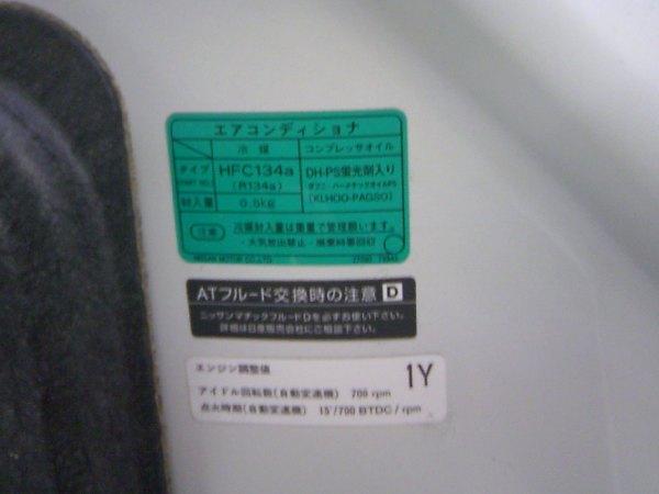 TS3B0424.jpg
