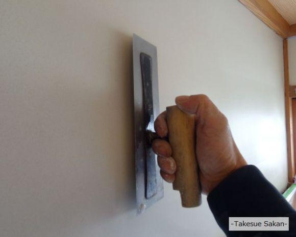和室壁 漆喰コテ押さえ