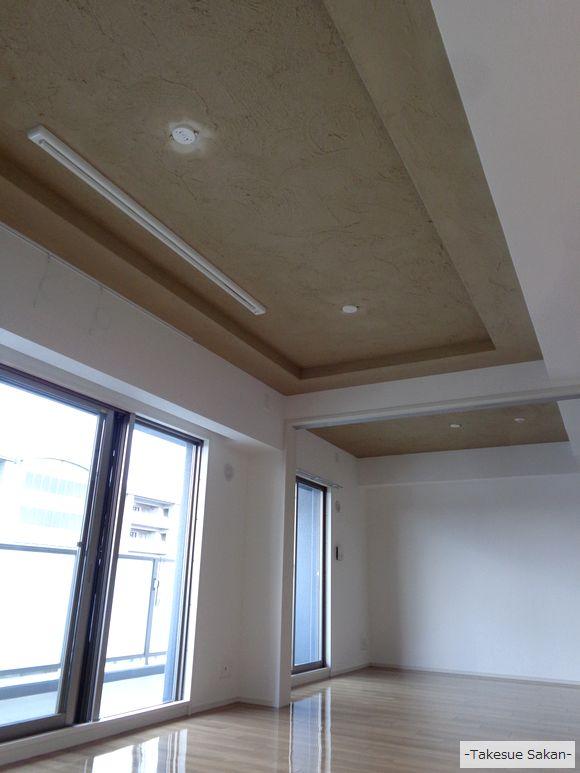 新築マンションリビングダイニング天井。本格珪藻土「メルシーライト」で。