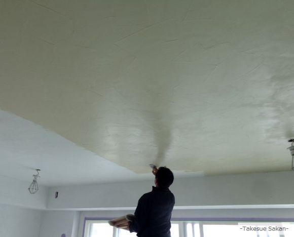 天井をエコ・クィーン塗り