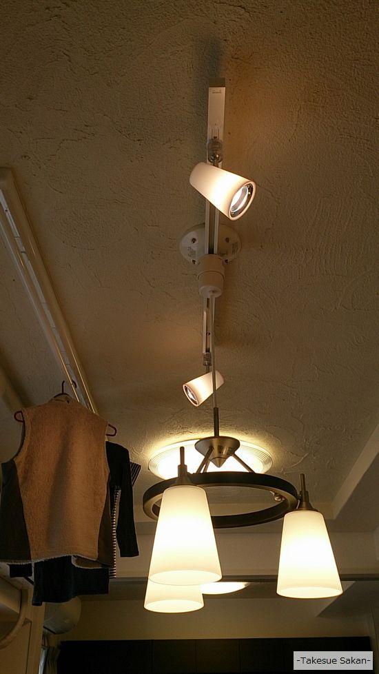 天井に珪藻土塗りで洗濯物が乾く
