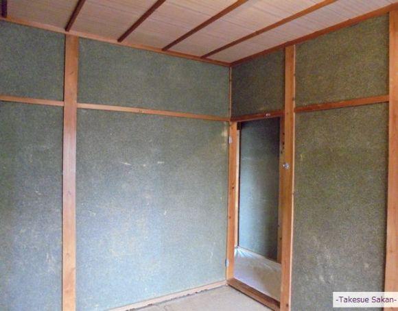 ビフォー(古い綿壁の 状態)