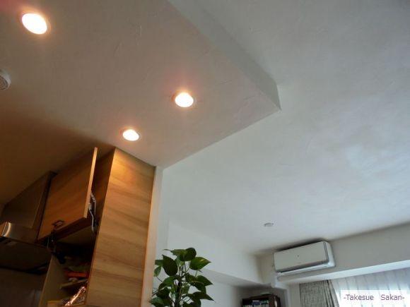 伊丹 新築マンションの天井と壁 珪藻土塗り