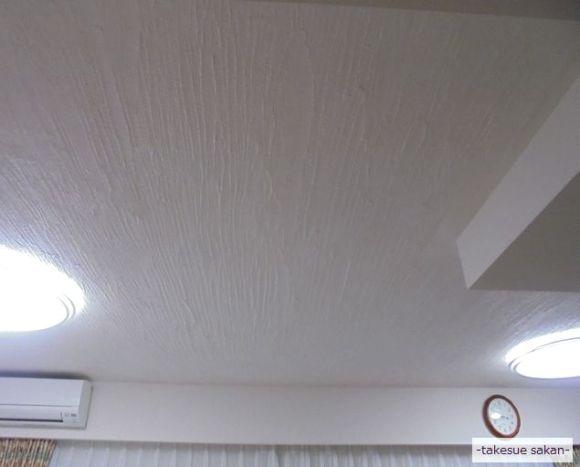 珪藻土塗りの天井