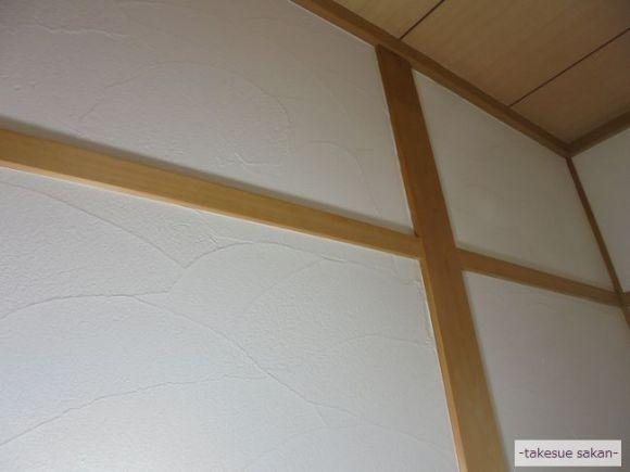 和室壁 漆喰塗り after
