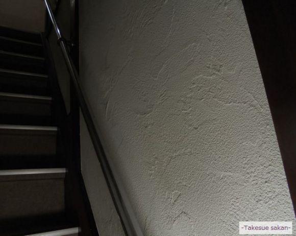 珪藻土シルタッチ塗りとオイルステイン塗装