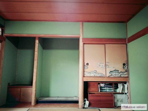 ジュラクサンド明 緑色の和室