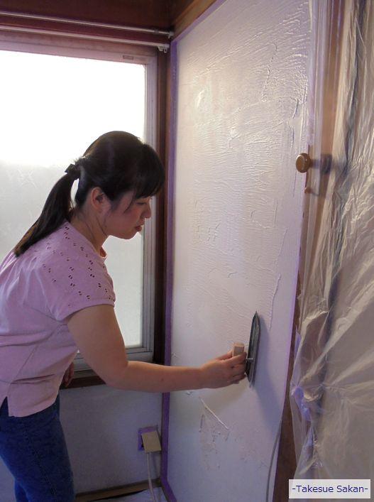 珪藻土 塗り壁体験
