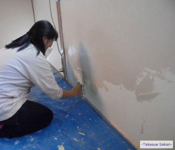 漆喰塗り 体験