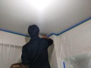 洋室天井の珪藻土リフォーム