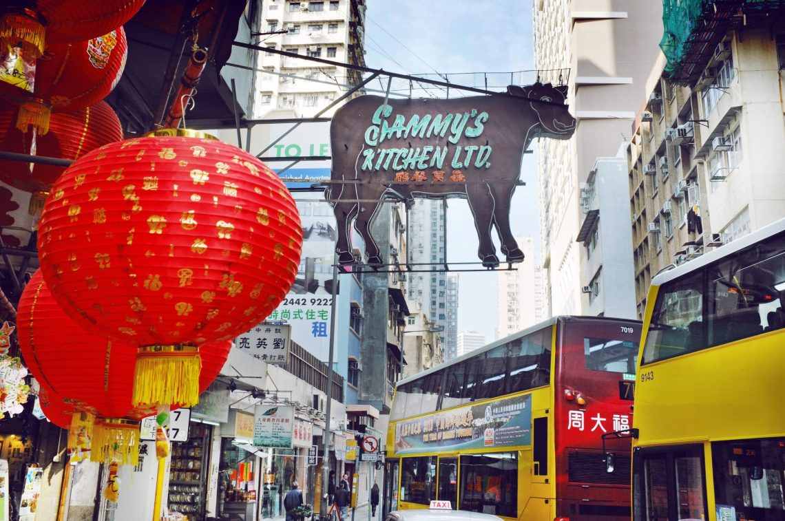 Hong Kong Hidden Gems