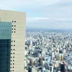 名古屋駅から見た景色