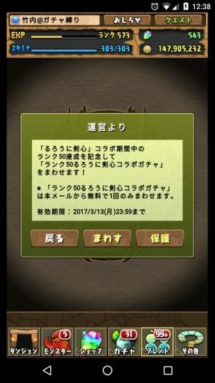 wp-1488328898326.jpg