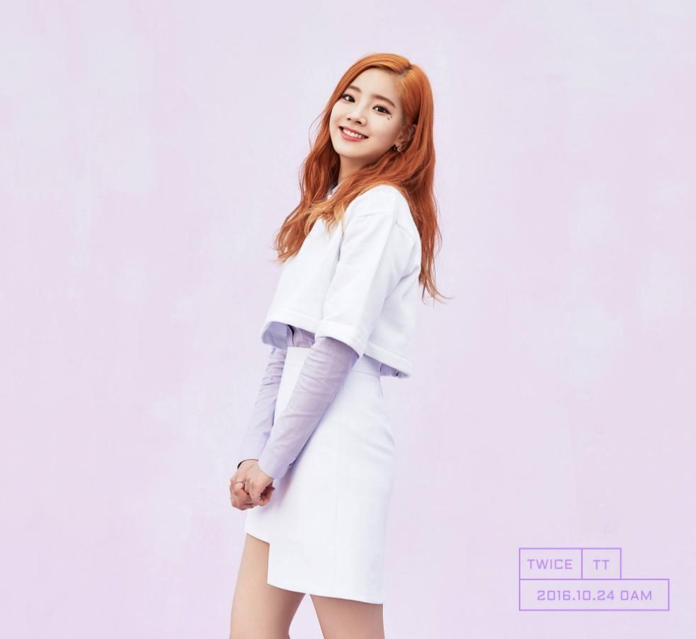 TWICE-Da-Hyun