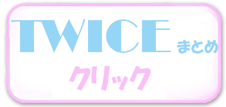 TWICE click