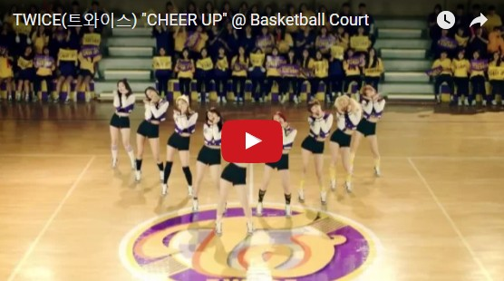 これはいらないよね?TWICE CHEER UP Basketball Court version