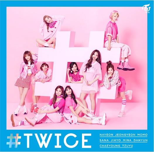 「#TWICE」いつ届くんだ楽天!?動画もアップされてない!?